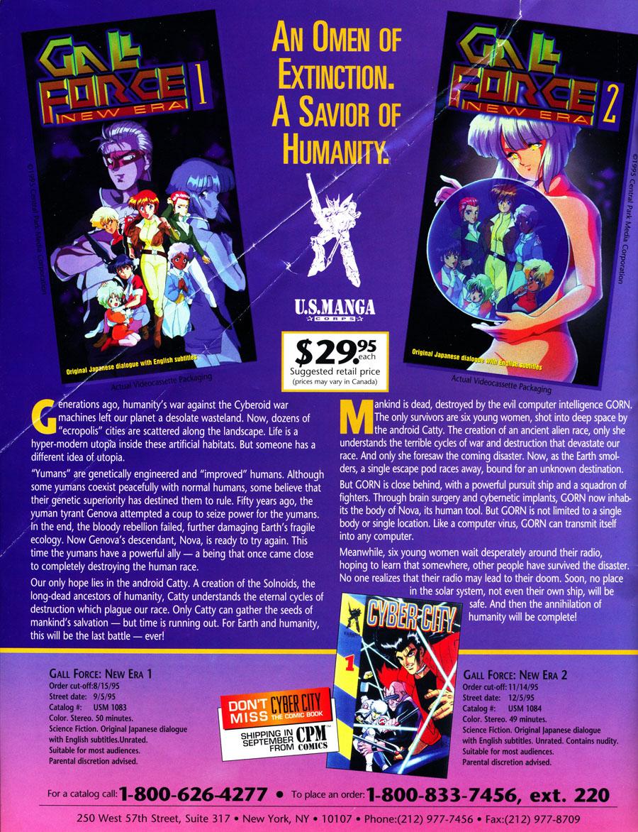 Gall-Force-US-Manga-Corps-VHS-Ad