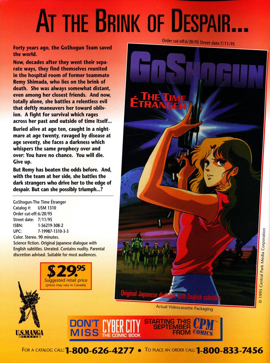 GoShogun-US-Manga-Corps-VHS-ad