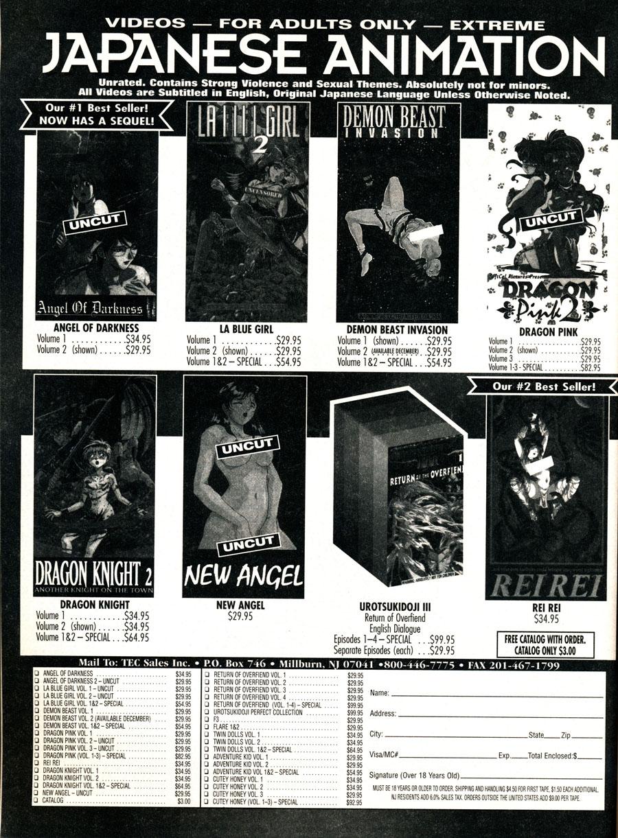 Hentai-VHS-Ad-1995