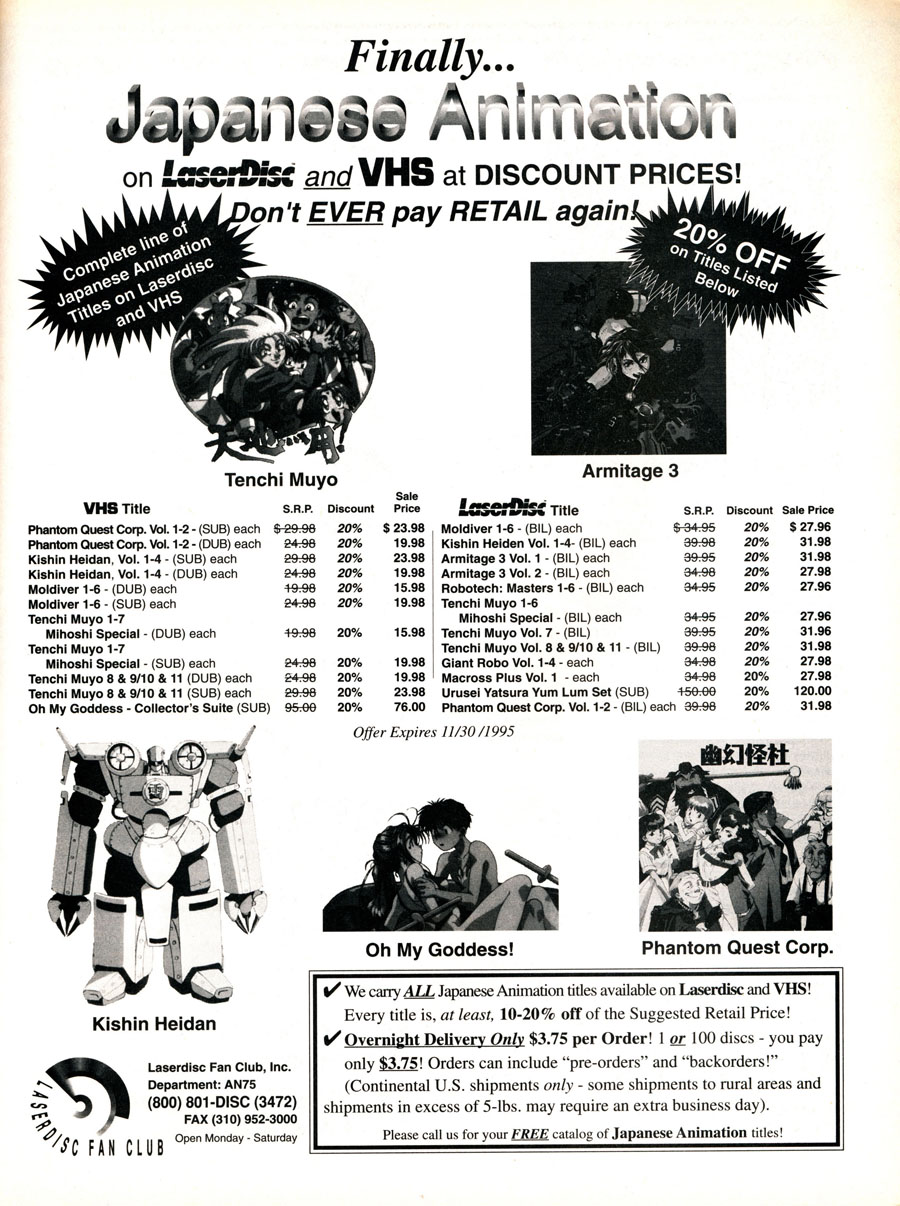 Japanese-Animation-Laserdisc-VHS-Ad