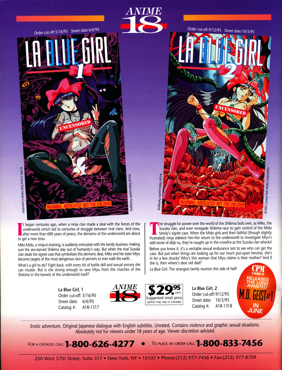 La-Blue-Girl-Anime-18-CPM-VHS-Ad