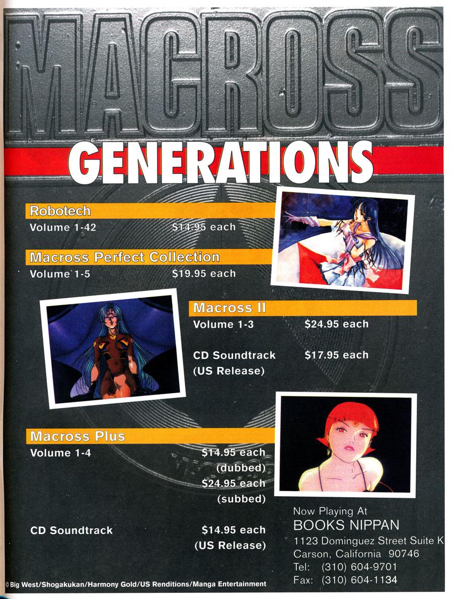 Macross-VHS-Plus-Books-Nippan
