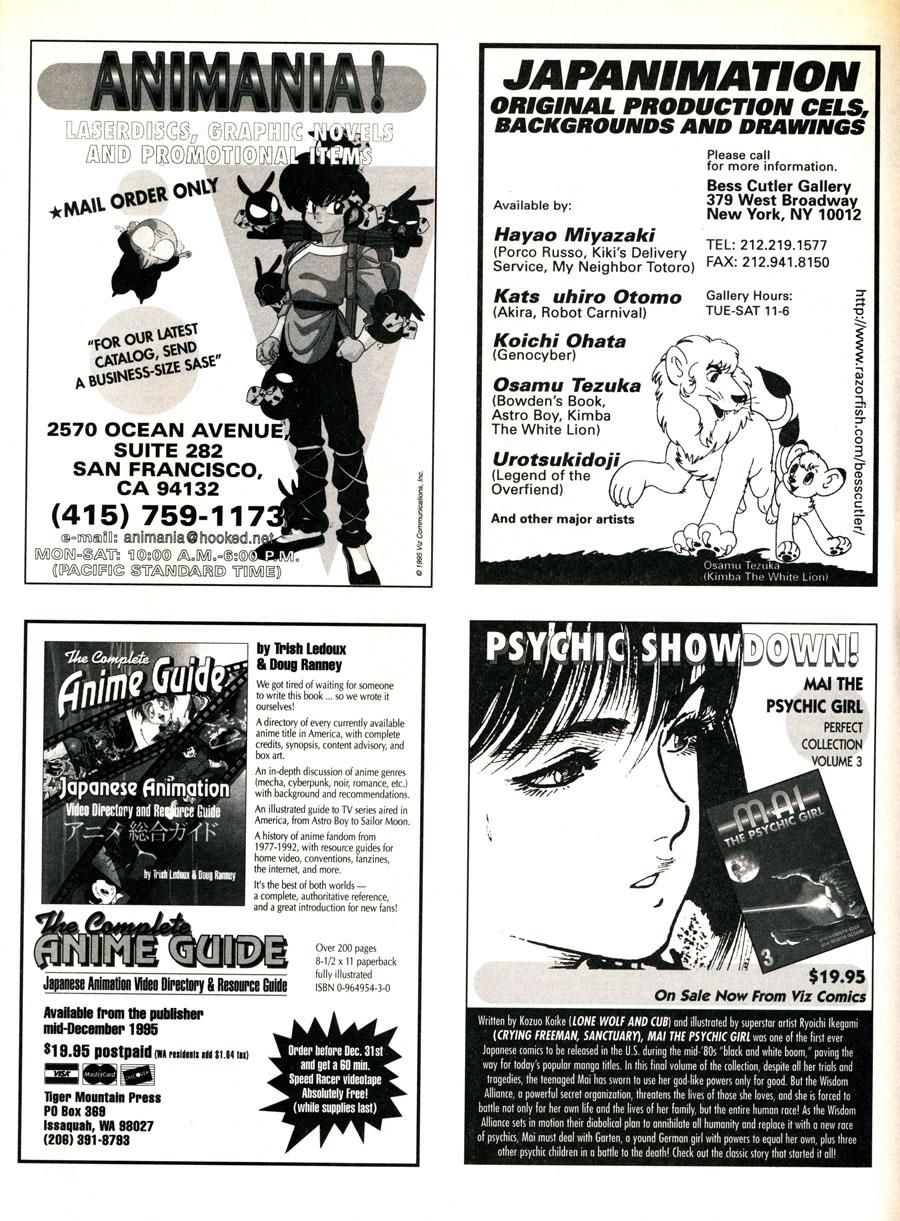 Mai-the-psychic-girl-VHS-anime-VIZ-Comics