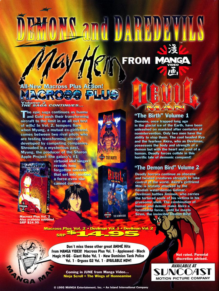 Manga-Devilman-VHS-ad-Macross-Plus