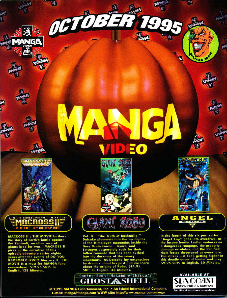 Manga-Entertainmen-Video-VHS-Ad-1995-Macross-II-Giant-Robo-Angel-Cop