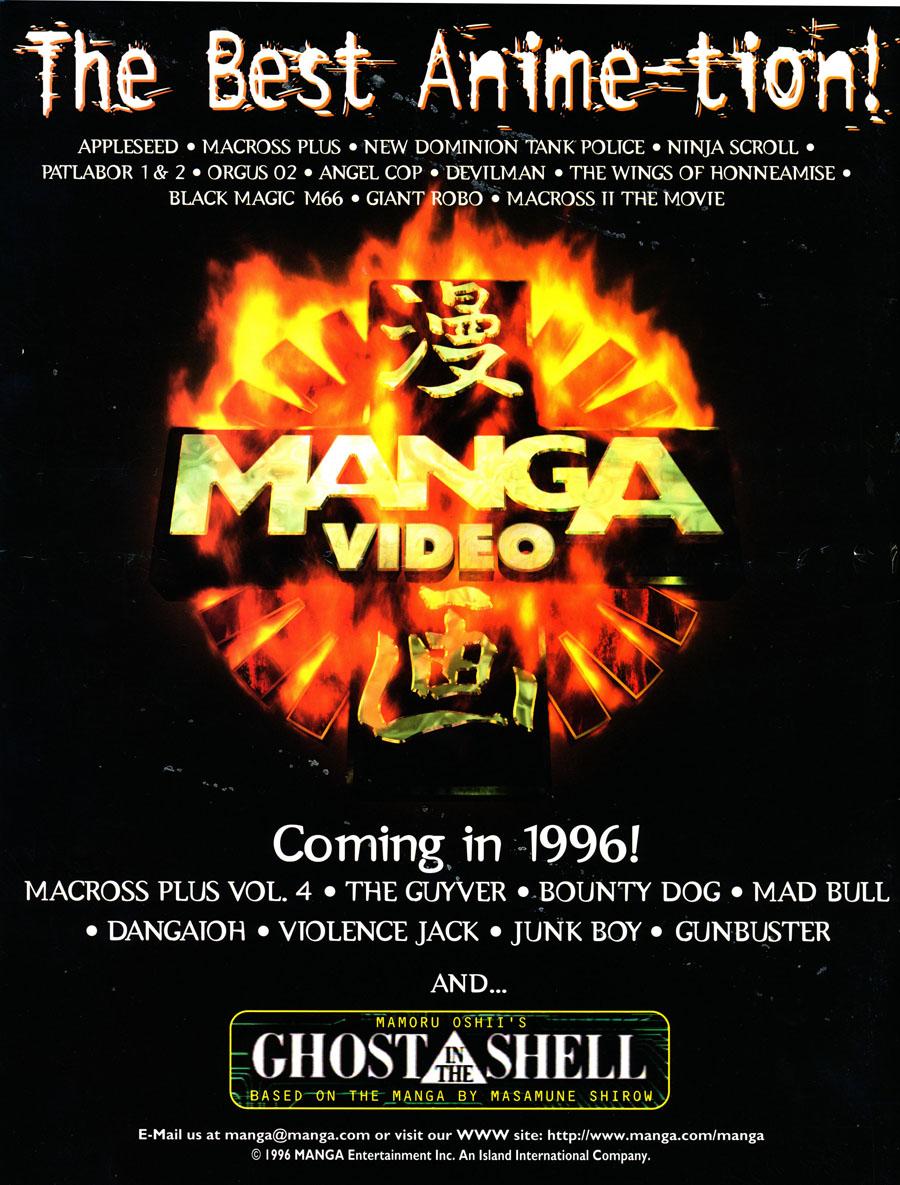 Manga-Entertainment-Anime-VHS-1996