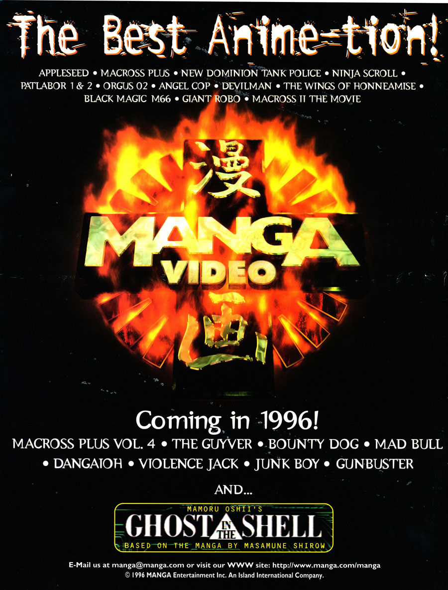 Manga-Entertainment-Anime-VHS-1996
