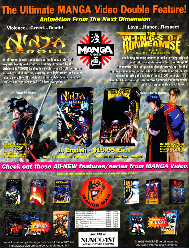 Manga-Ninja-Scroll-Wings-of-Honneamise-VHS-Ad - Anime Nostalgia Bomb