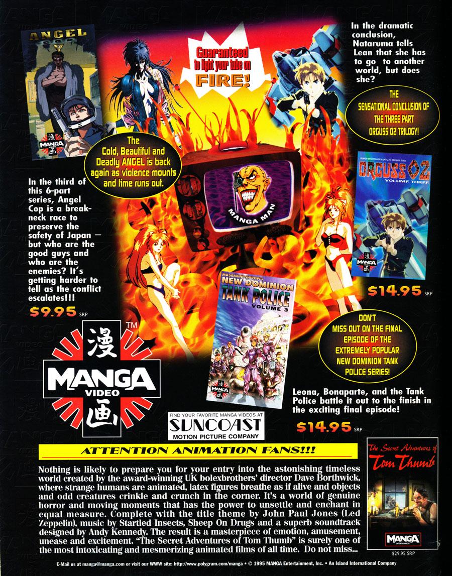 Mange-Entertainment-VHS-Ad-Angel-Cop