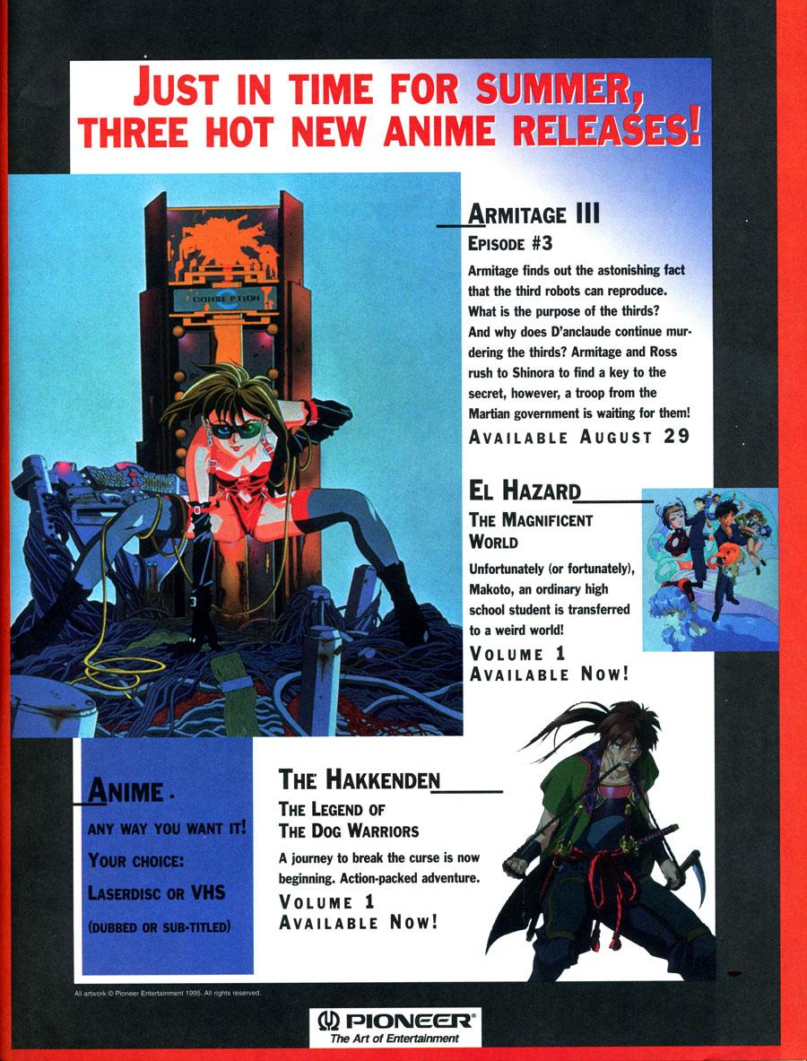 Pioneer-VHS-Ad-Hakkenden-Armitage-El-Hazard