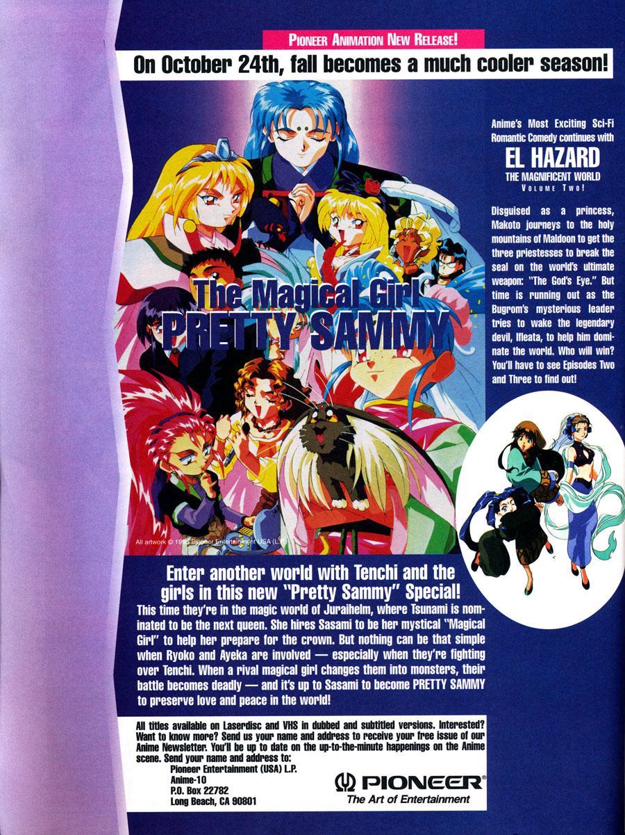 Pioneer-VHS-Magical-Girl-Pretty-Sammy-Ad
