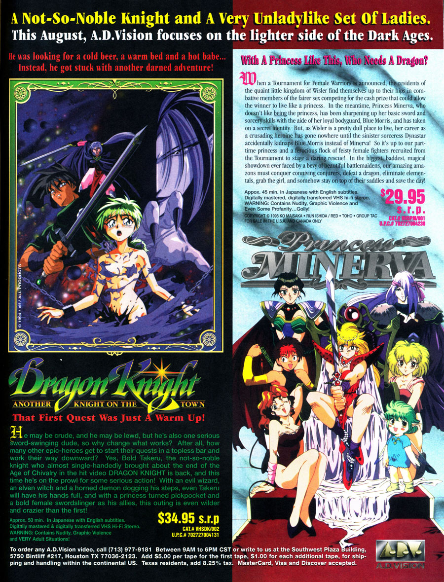 Princess-Minerva-Dragon-Knight-ADV-AD-Vision-VHS-Ad