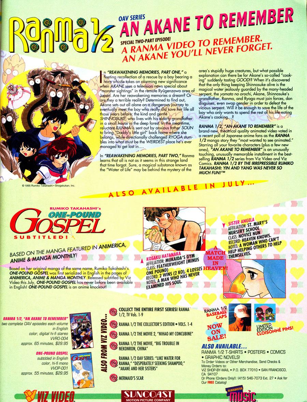 Ranma-1-2-One-Pound-Gospel-VHS-VIZ-Ad