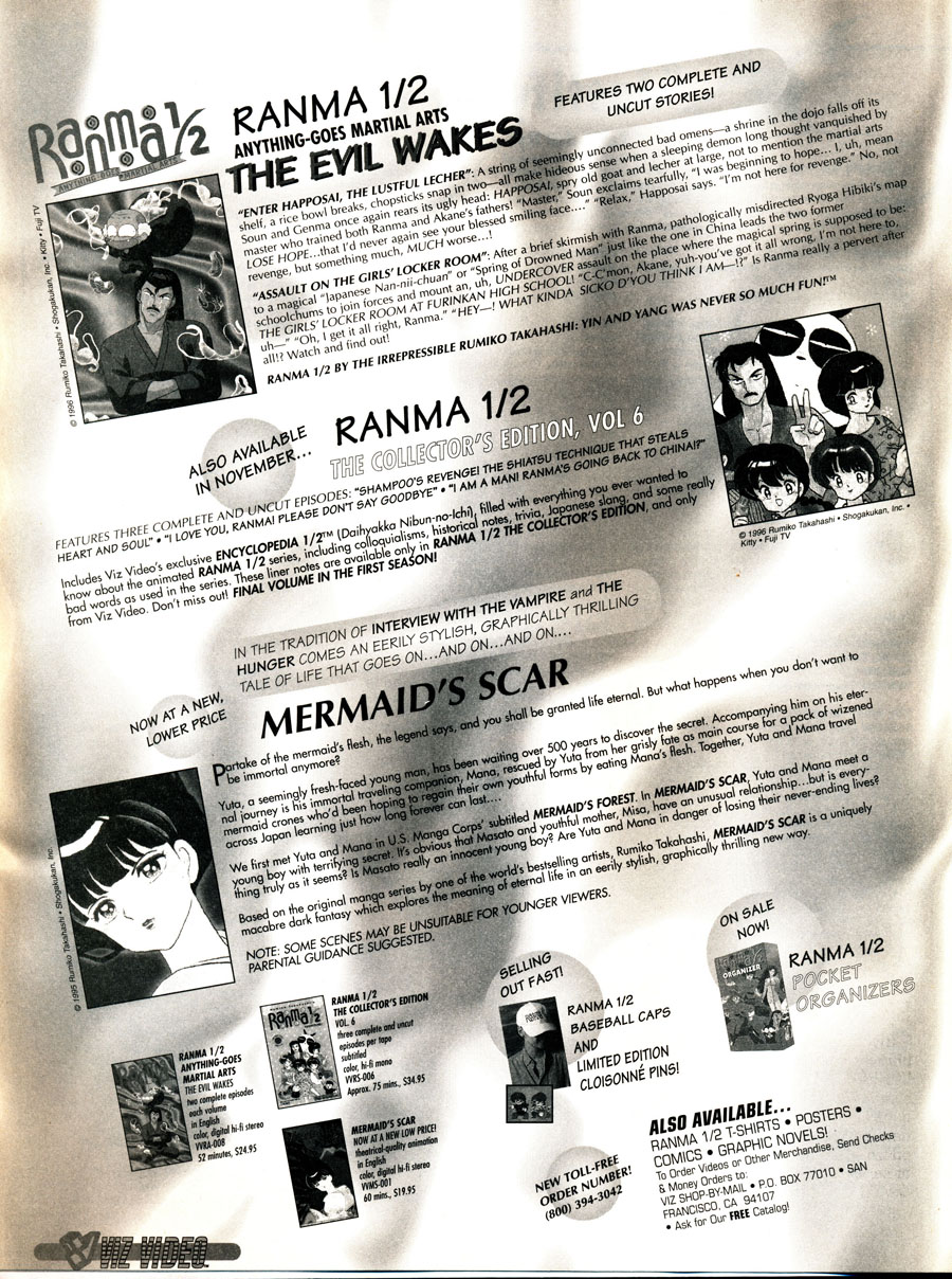 Ranma-Mermaids-Scar-VHS-VIZ-Ad