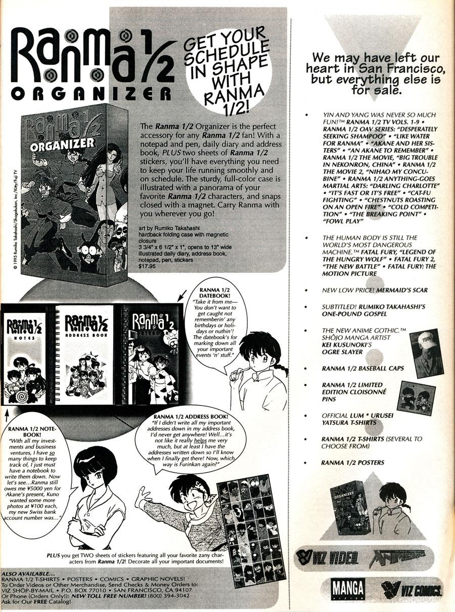 Ranma-organizer-1-2-VIZ-store