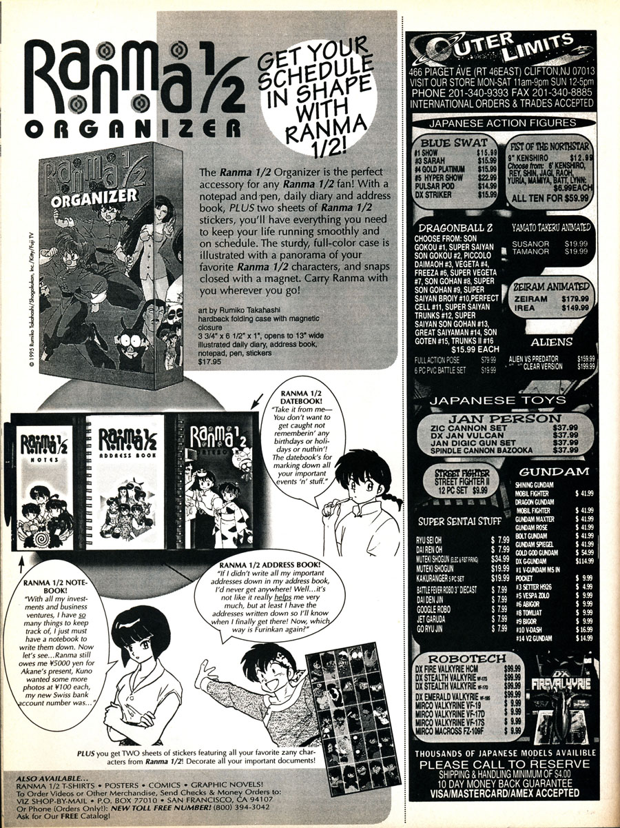 Ranma12-Organizer-AD-VHS