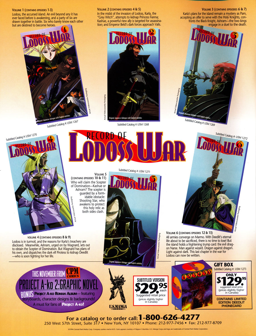 Record-of-Lodoss-War-VHS-Box-Set