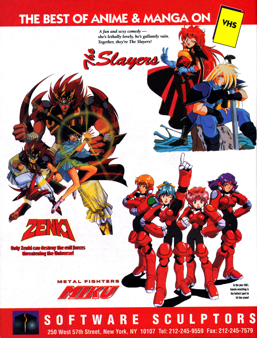 Software-Sculptors-Slayers-Zenki-Miku-VHS-Ad