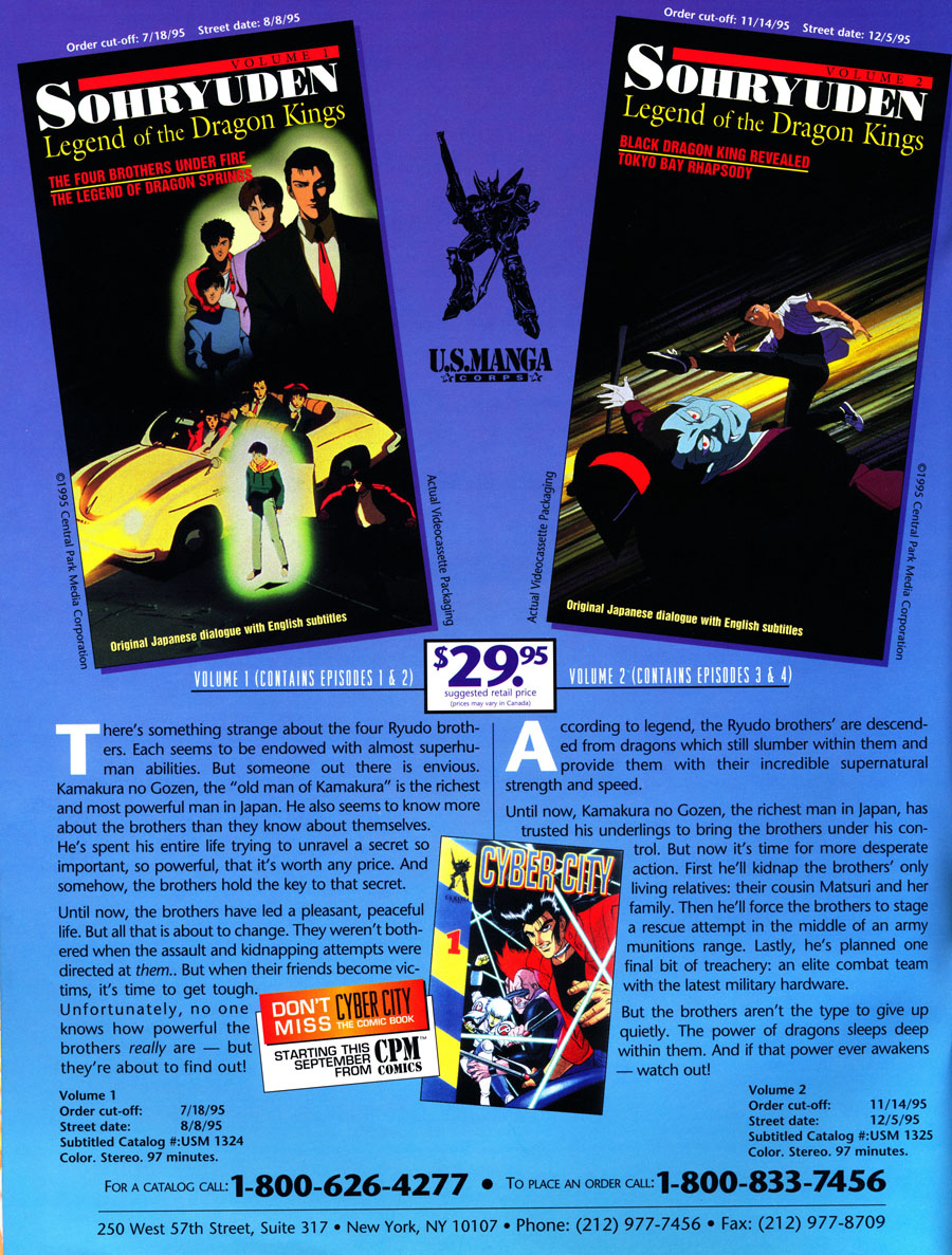 Sohryuden-VHS-AD-CPM-US-Manga-Corps