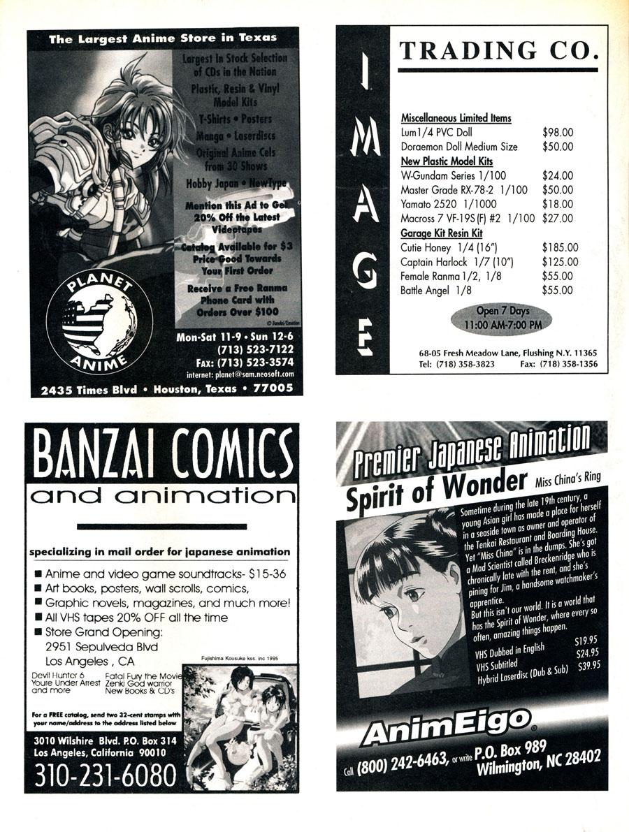 Spirit-of-Wonder-AnimEigo-VHS-Anime