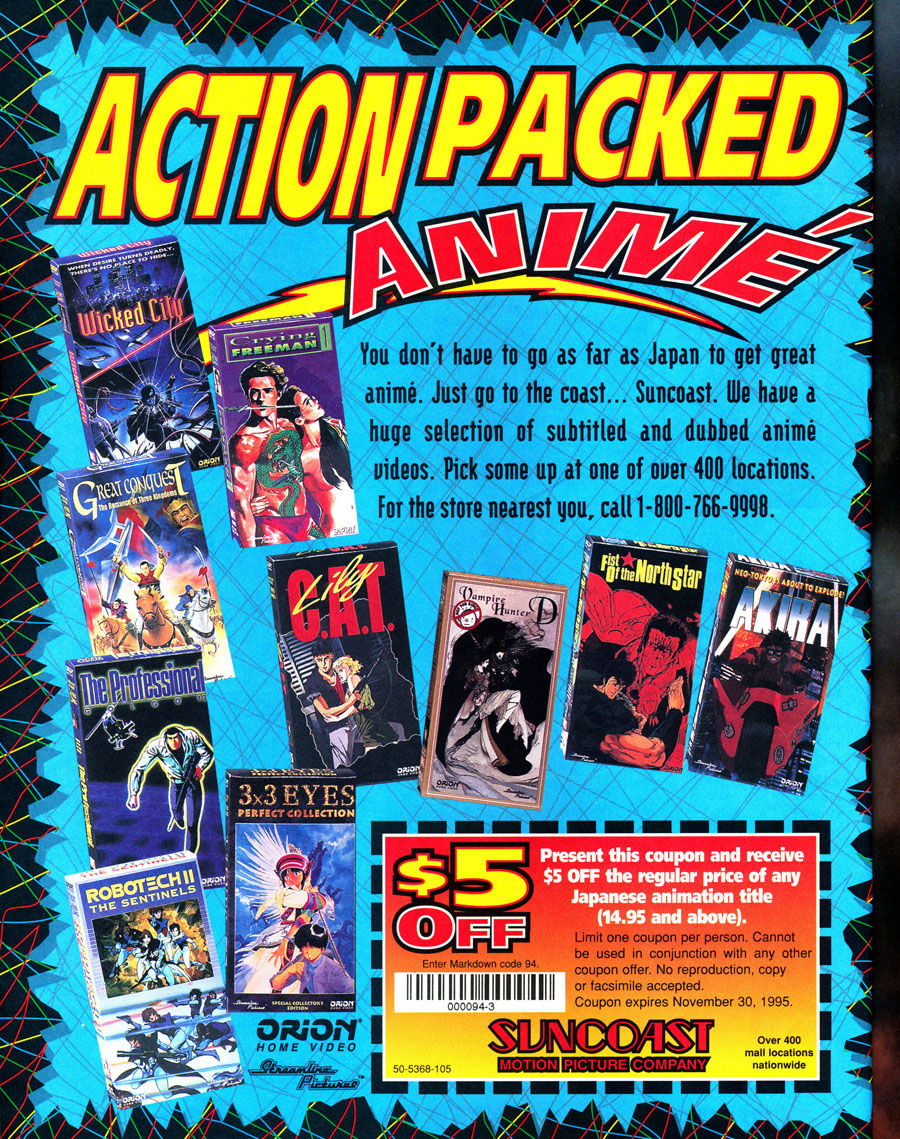 Suncast-Ad-Action-Packed-Anime-VHS