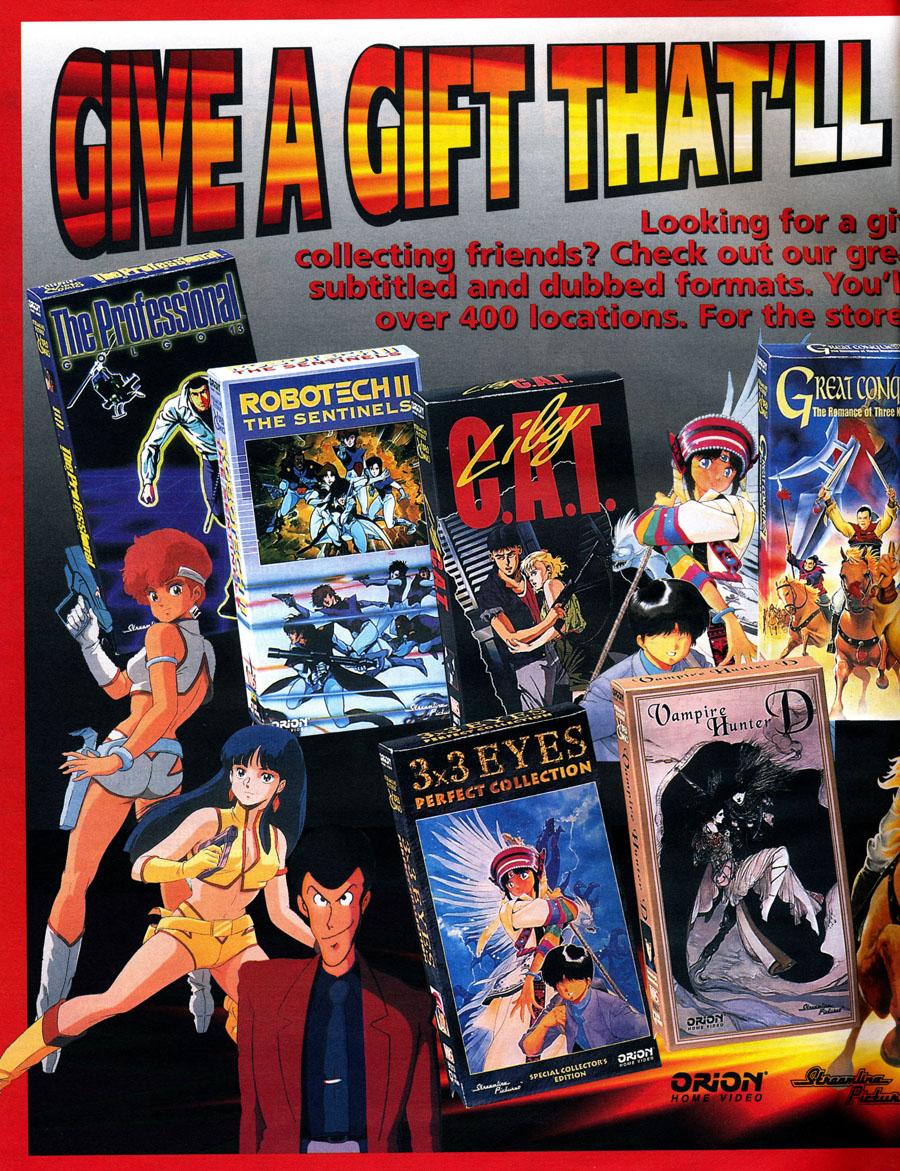Suncoast-Anime-Ad-1995-Spread-1-Lupin