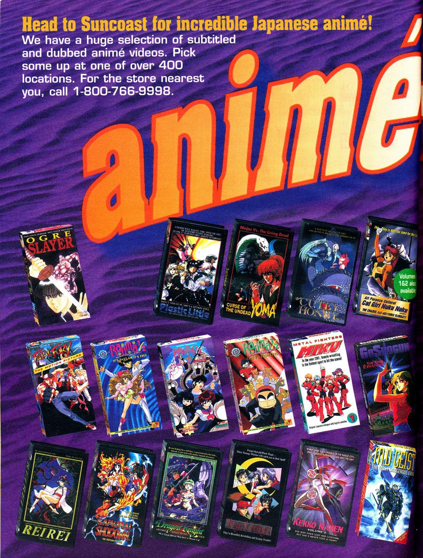 Suncoast-Anime-Ad-VHS-1