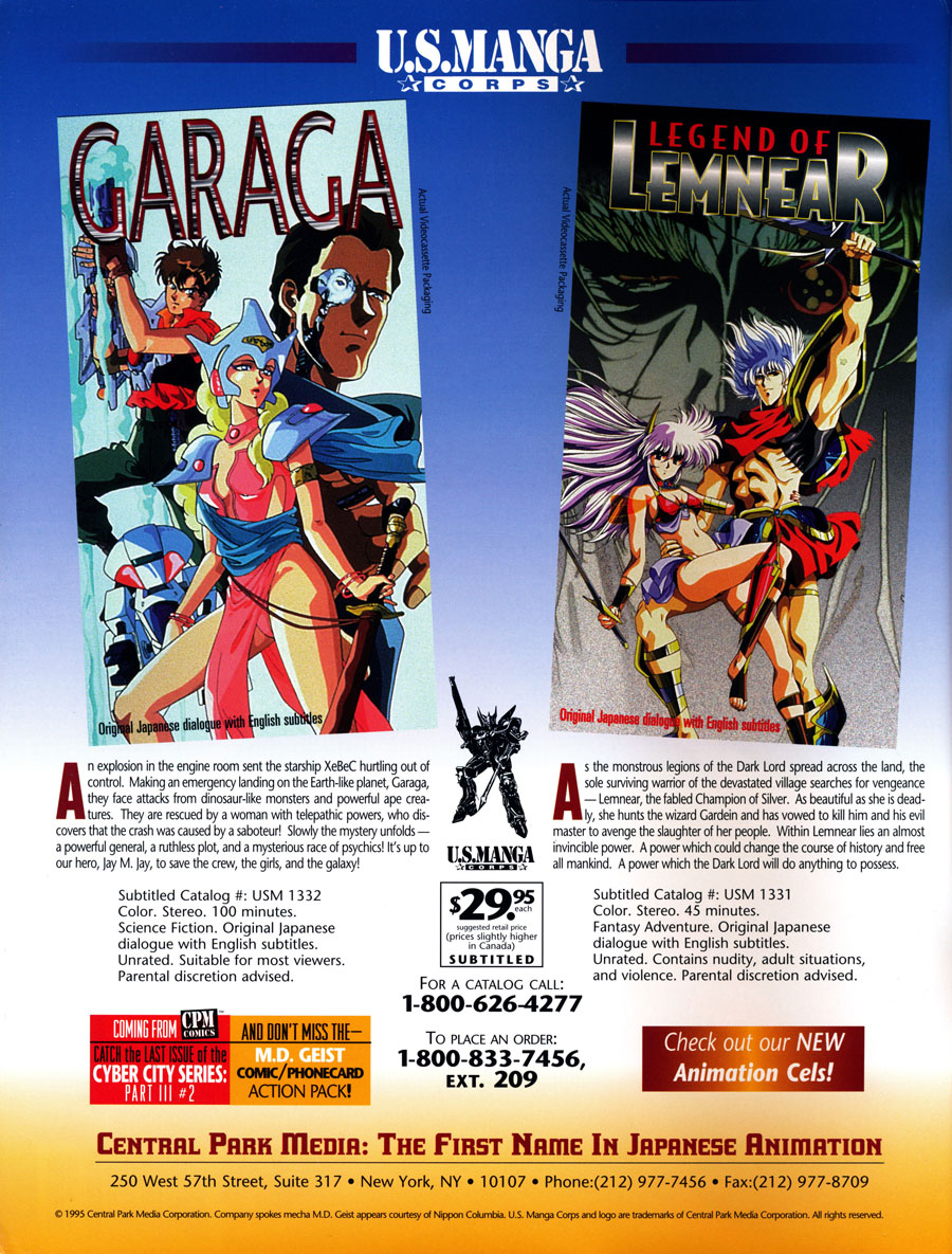 US-Manga-Corps-CPM-Garaga-Legend-of-Lemnear-VHS-Ad