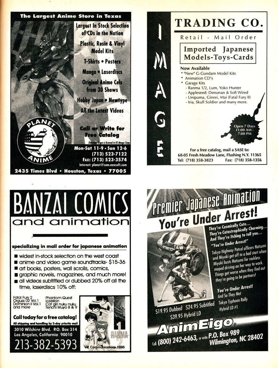 Under-Arrest-AnimEigo-VHS