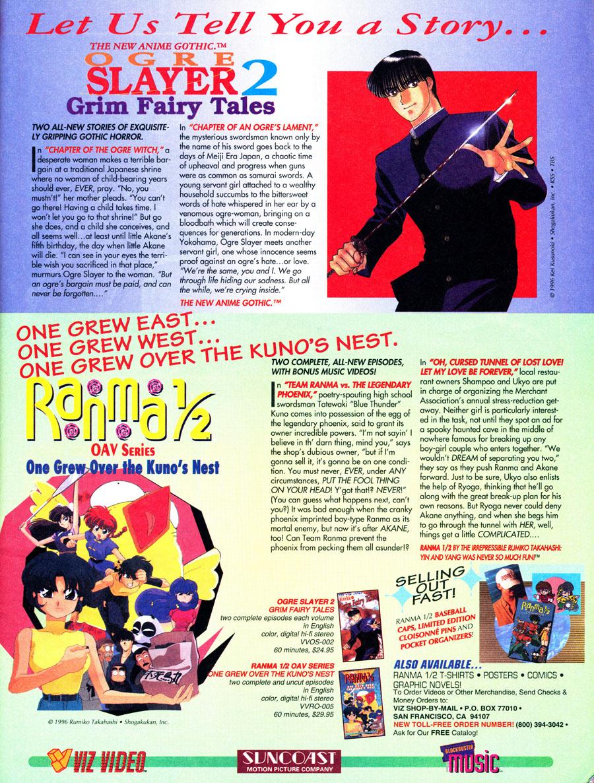 VIZ-Anime-Ogre-Slayer-Ranma-VHS