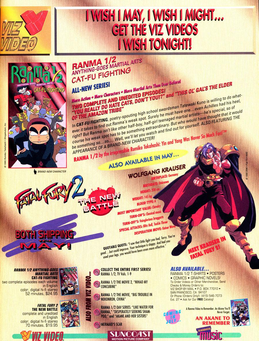 VIZ-VHS-Ranma-Fatal-Fury-VHS-Ad