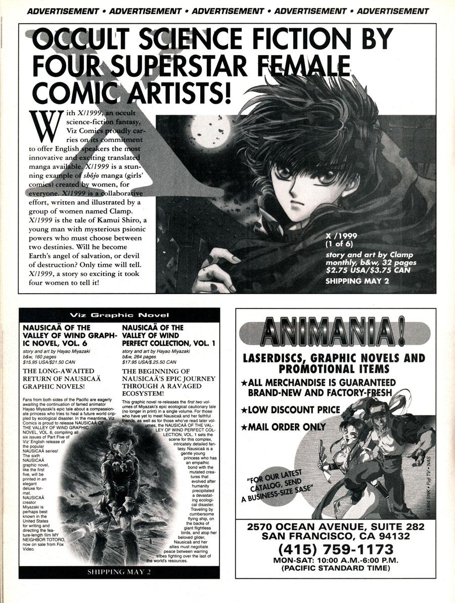 X-Manga-Clamp-Ad