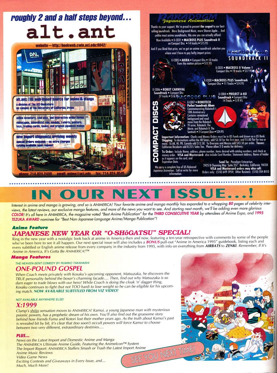 alt-ant-anime-community-1995