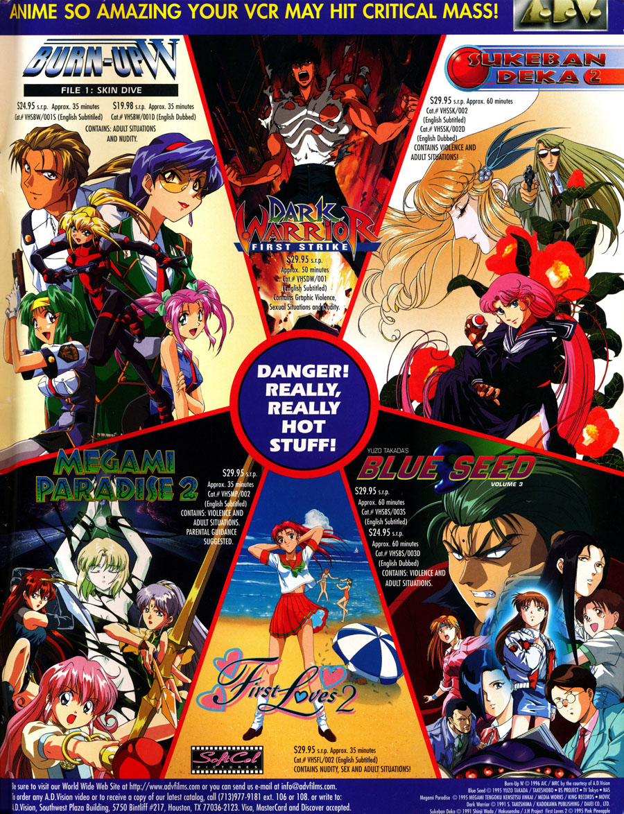 AD-Vision-ADV-Burn-up-V-Dark-Warrior-Sukeban-Deka-Megami-Parasides-First-Loves-Blue-Seed