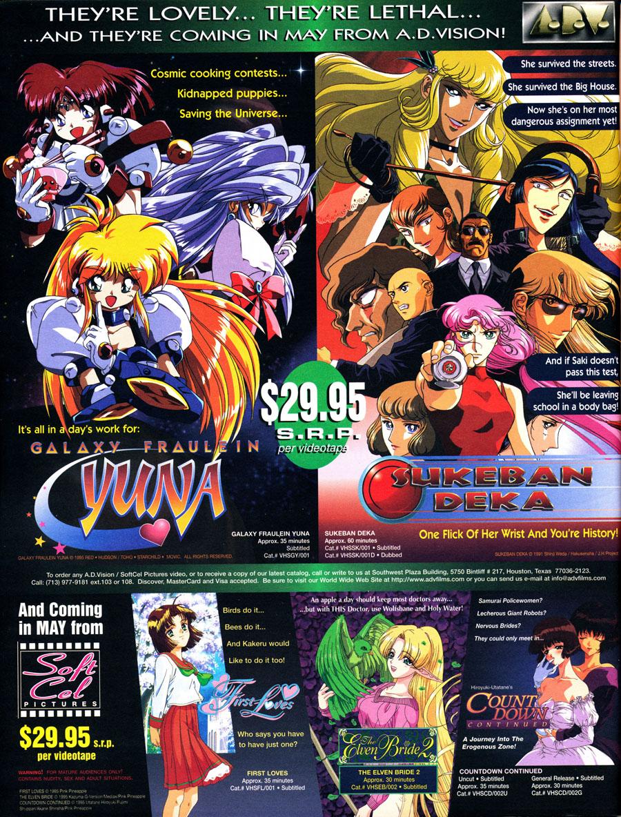 ADV-AD-Vision-Galaxy-Fraulin-Yuna-Sukeban-deka-Soft-Cel-first-love-anime-Ad