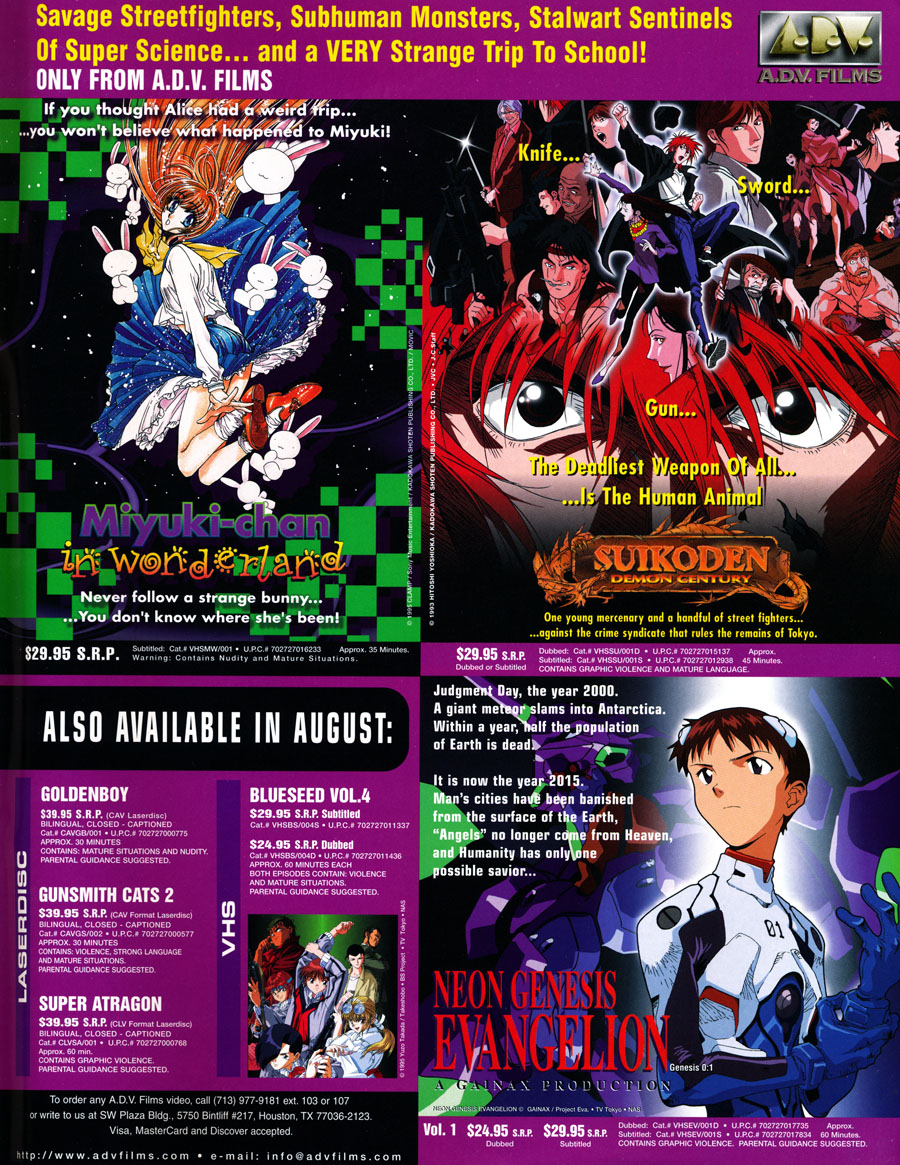 ADV-Films-first-1st-Evangelion-Ad-VHS-1996