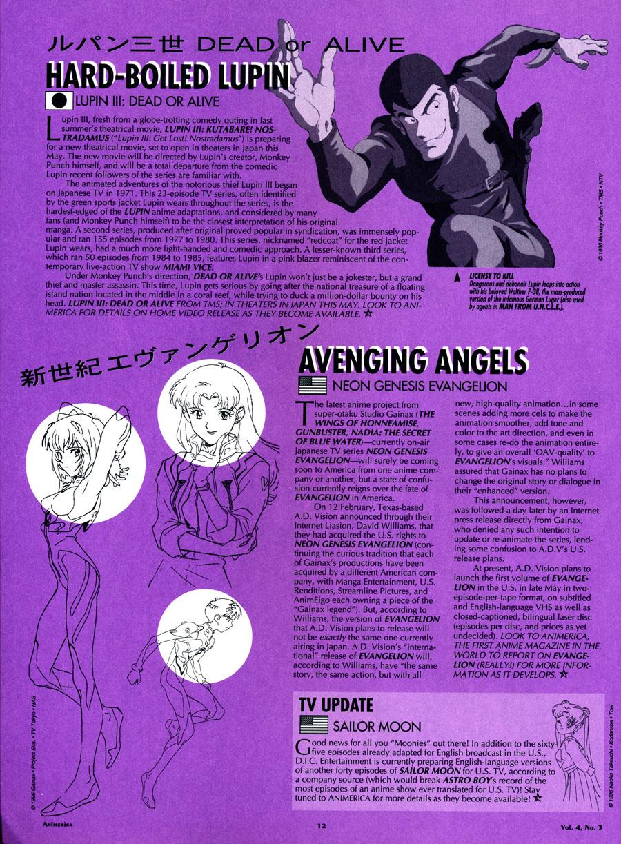 ADV-Neon-Genesis-Evengelion-AD-Vision-Announcing