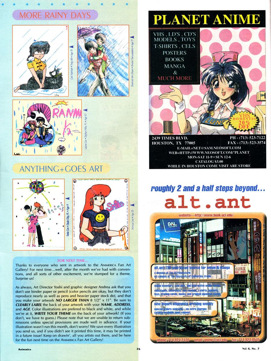 Aniem-Fan-Art-Rainy-Day-Rain-Ranma-Planet-Anime