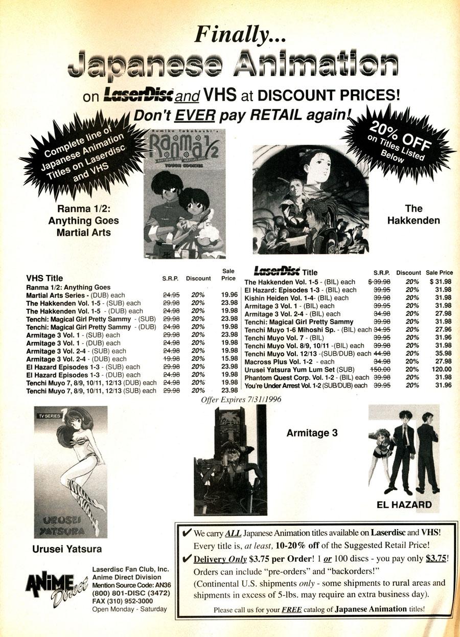 Anime-Direct-Laserdisc-VHS-Anime-Sale