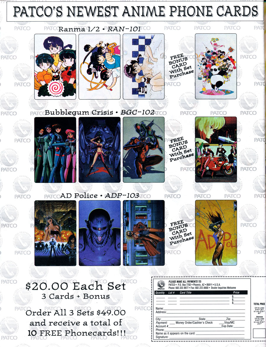 Anime-Phone-Cards-Ranma-Bubblegub-Crisis-Ad-Police