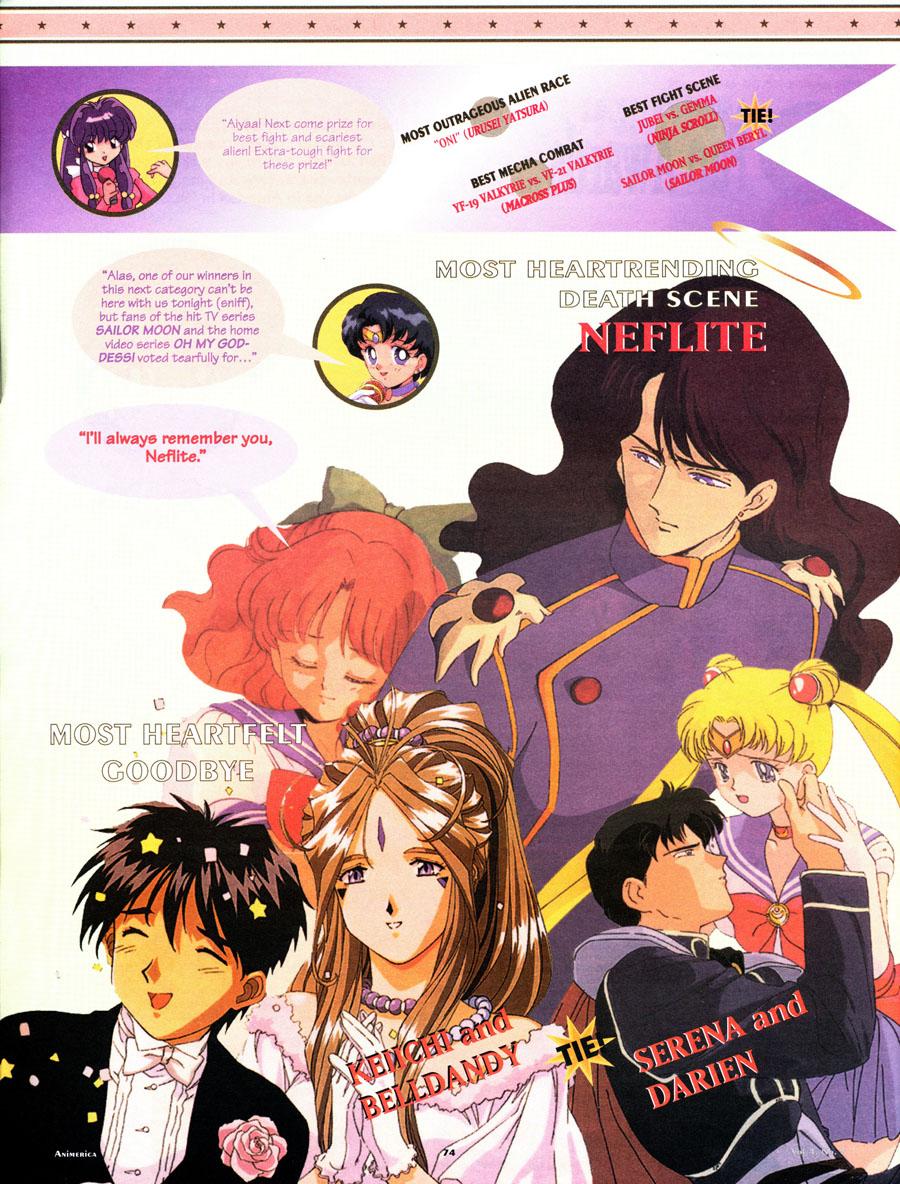 Animerica-1st-Annual-Fan-Awards-Sailor-Moon