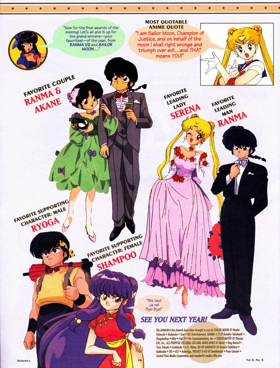 Animerica-1st-Annual-Fan-Awards-Serena-Shampoo-Ranma-Akane-Ryoga-quote