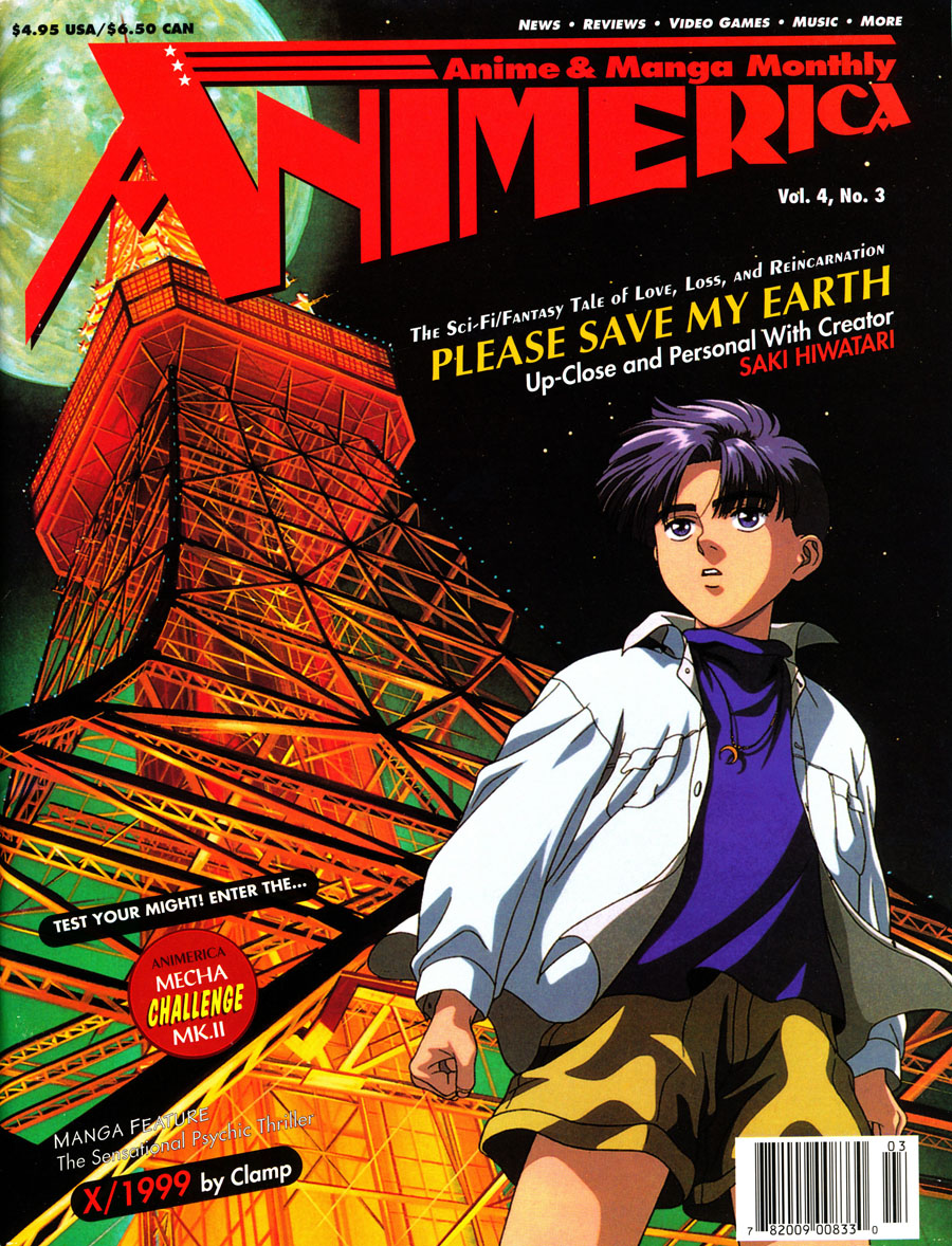 Animerica-Anime-Magazine-1996-March-Please-Save-My-Earth