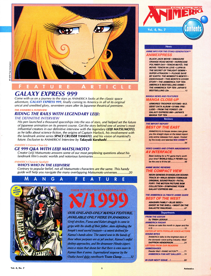 Animerica-Galaxy-express-999-Contents-July-1996