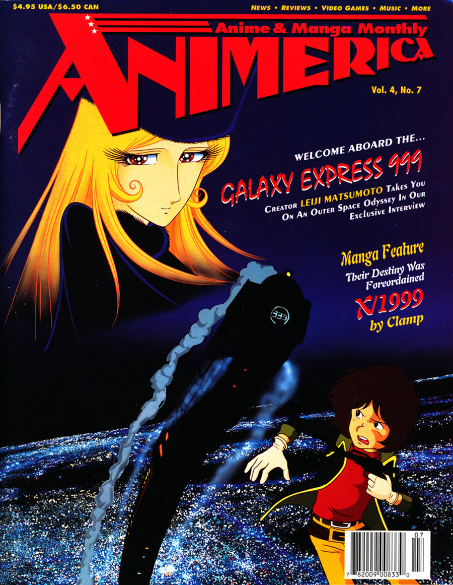 Animerica-July-1996-Anime-Galaxy-Express-999-Leiji-Matsumoto