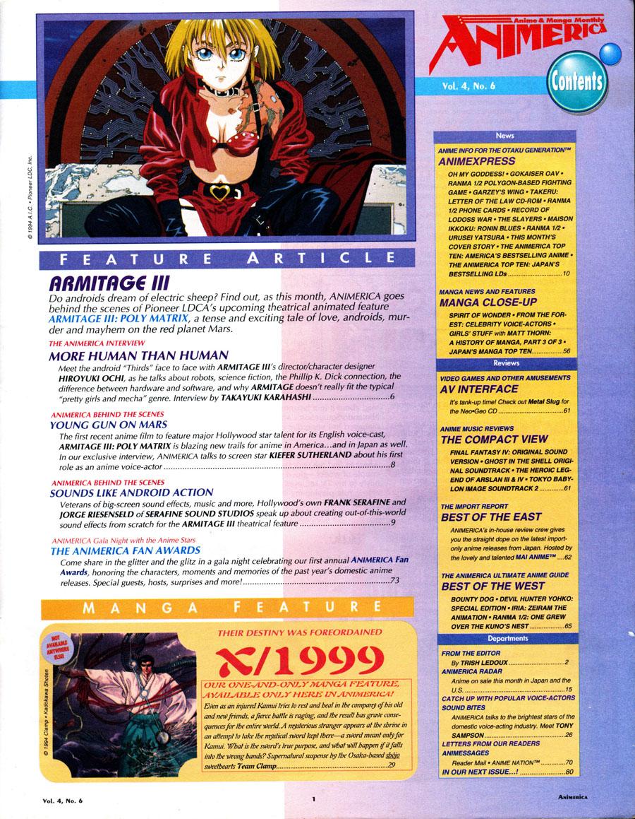 Animerica-June-1996-Contents-Armitage-X-1999