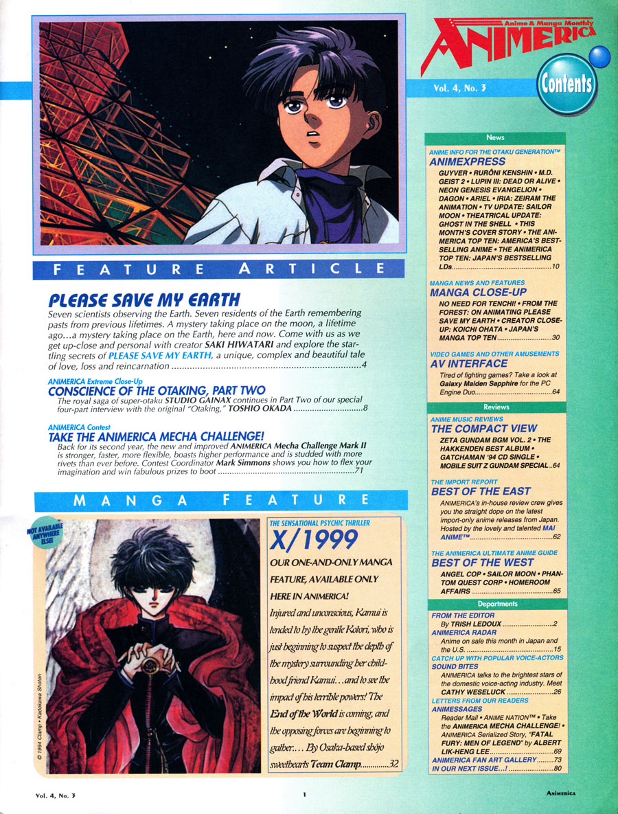 Animerica-March-1996-Anime-Contents