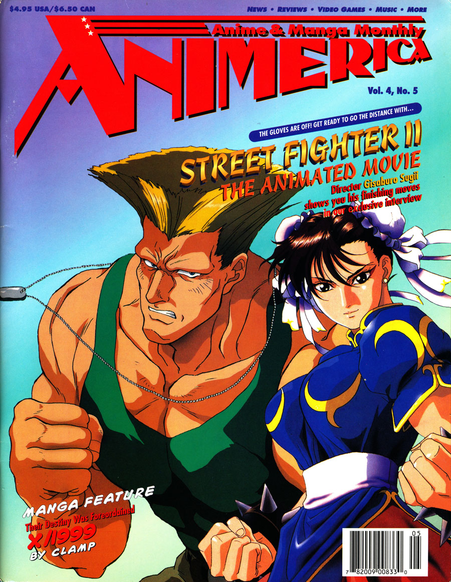 Animerica May 1996 Street Fighter Ii The Animated Movie Anime