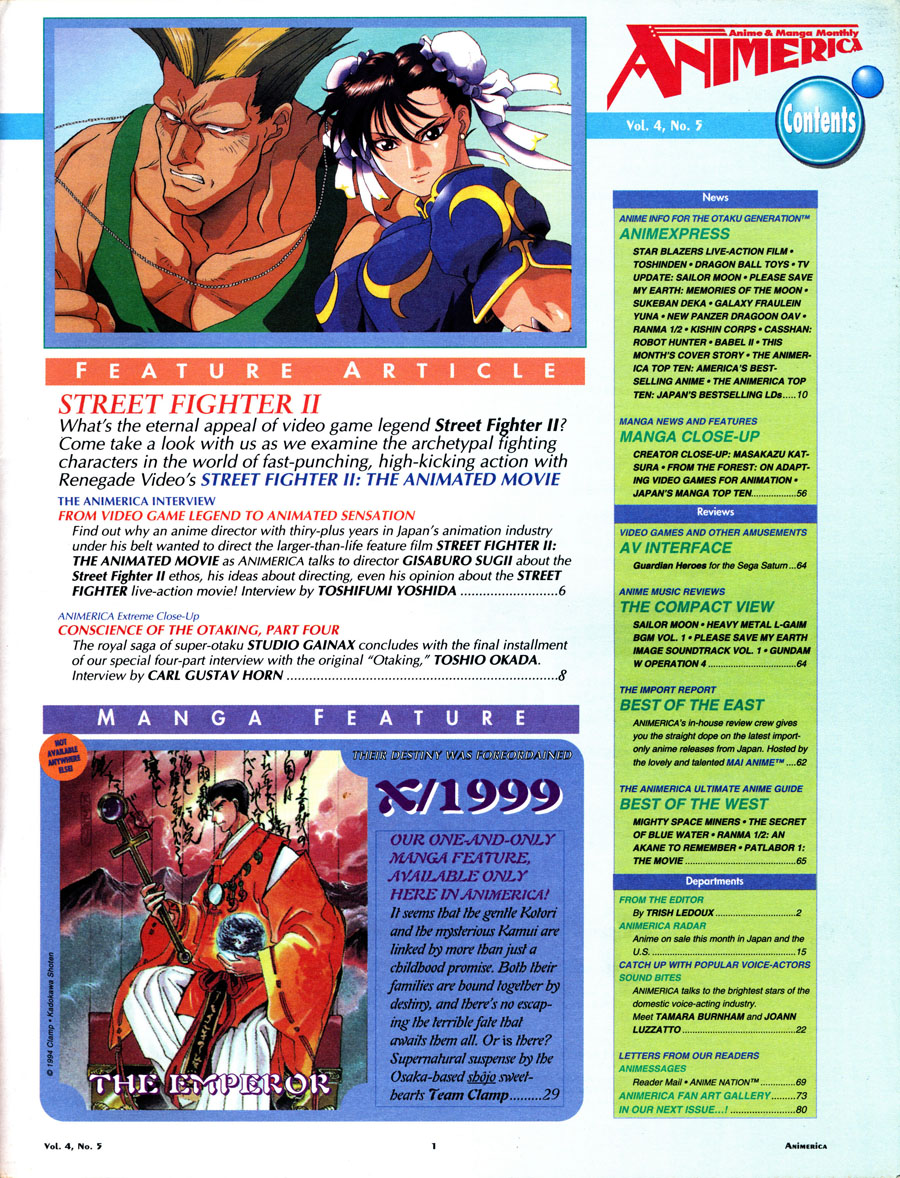 Animerica-May-1996-Table-of-Contents-Anime