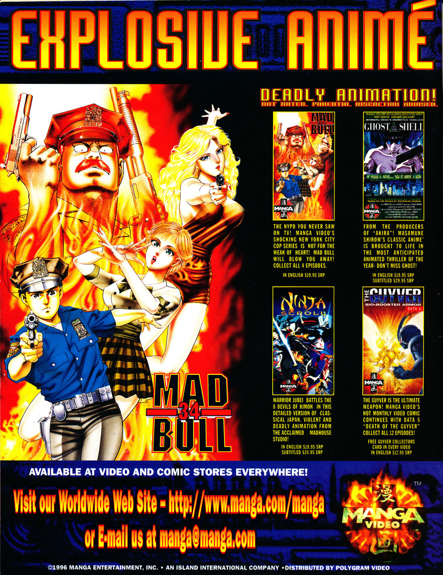 Explosive-anime-manga-mad-bull-34-ninja-scroll
